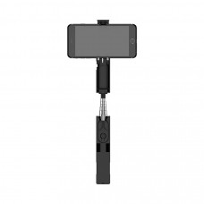 Монопод Borofone BY4 Wireless Selfie Stick - Black