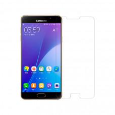 Защитное стекло Explosion Proof Tempered Glass для Samsung Galaxy A5