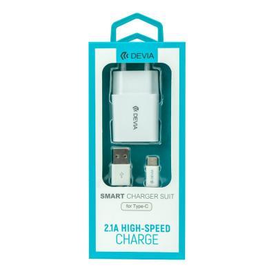 Набор СЗУ с кабелем Type-C Devia Smart Charger Suit 10W - White