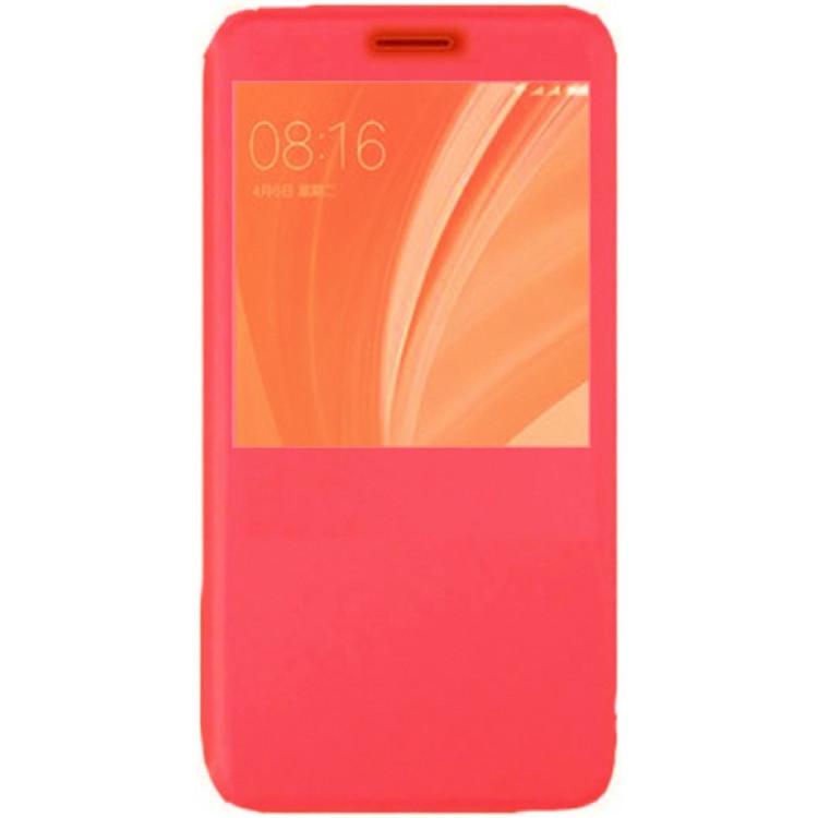 Чехол книжка Dismac Leather Case для Xiaomi Redmi Note 5A - Wine Red